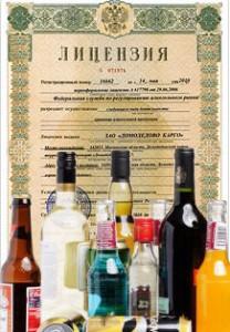 1Ліцензія-на-алкоголь